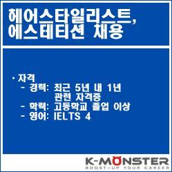 https://cdn.imweb.me/upload/S2016080957a95a9339753/84e0a94629178.jpg