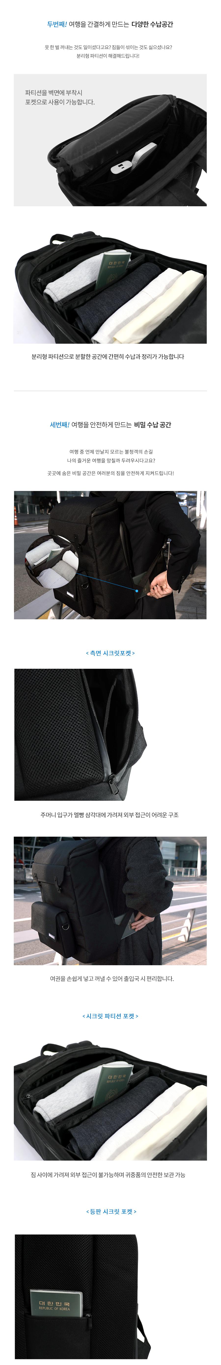 여행용백팩 | 여행가방 | 내일로 가방 | 내일로 | 홍콩 | 오사카 | 트래블러스 하이