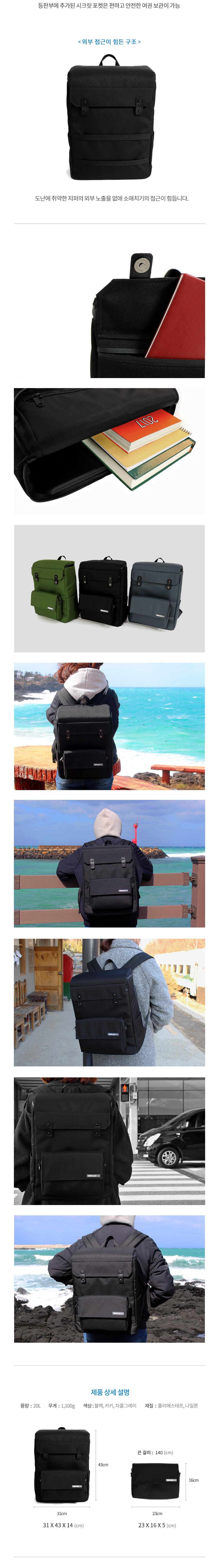 여행용백팩 | 백팩 | 여행백팩 | 여행가방 | 트래블러스 하이