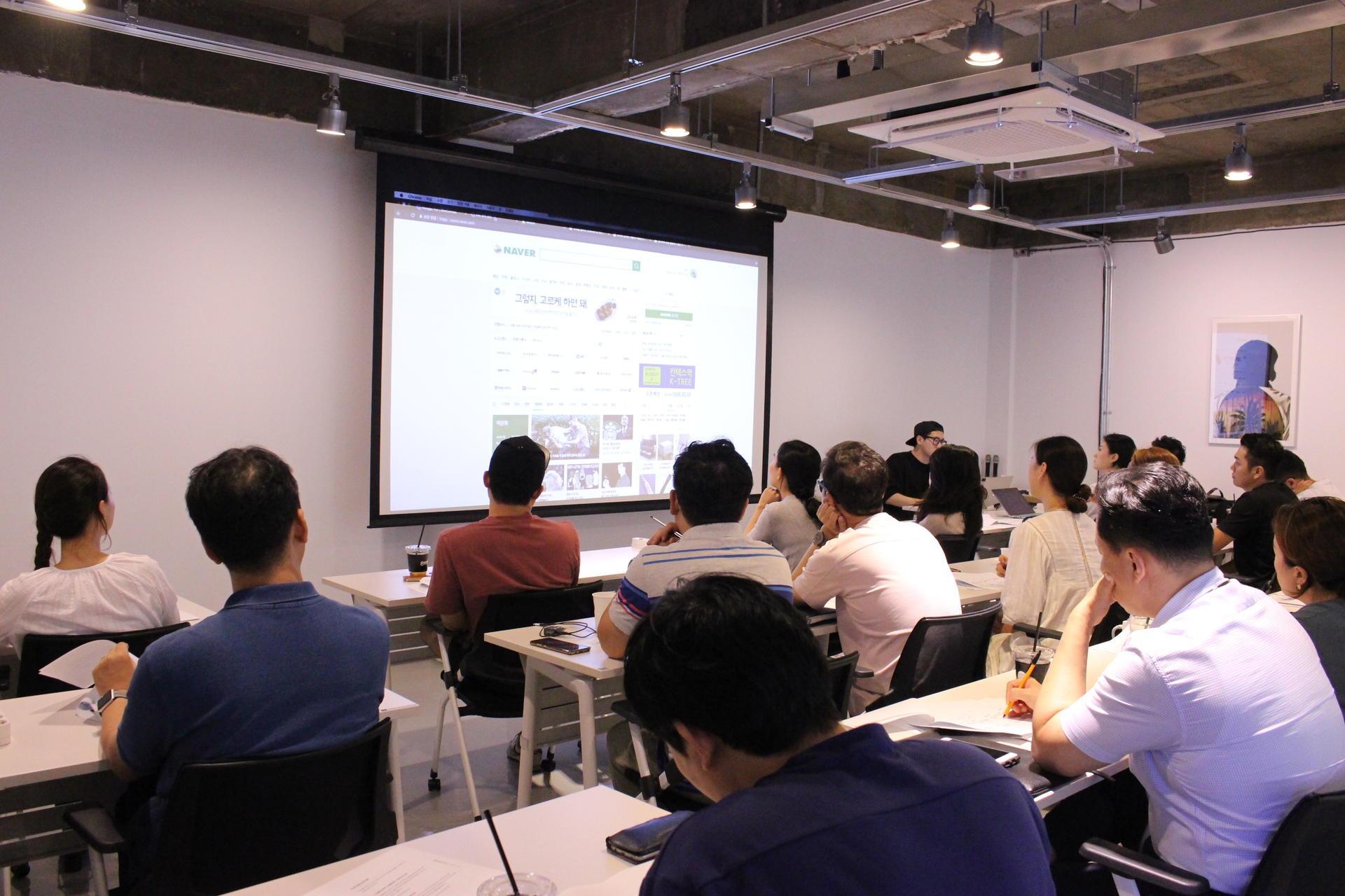 아임웹캠퍼스-네이버-블로그-교육