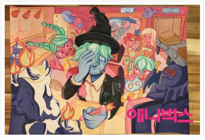 상황표현 - 애니벅스 만화학원