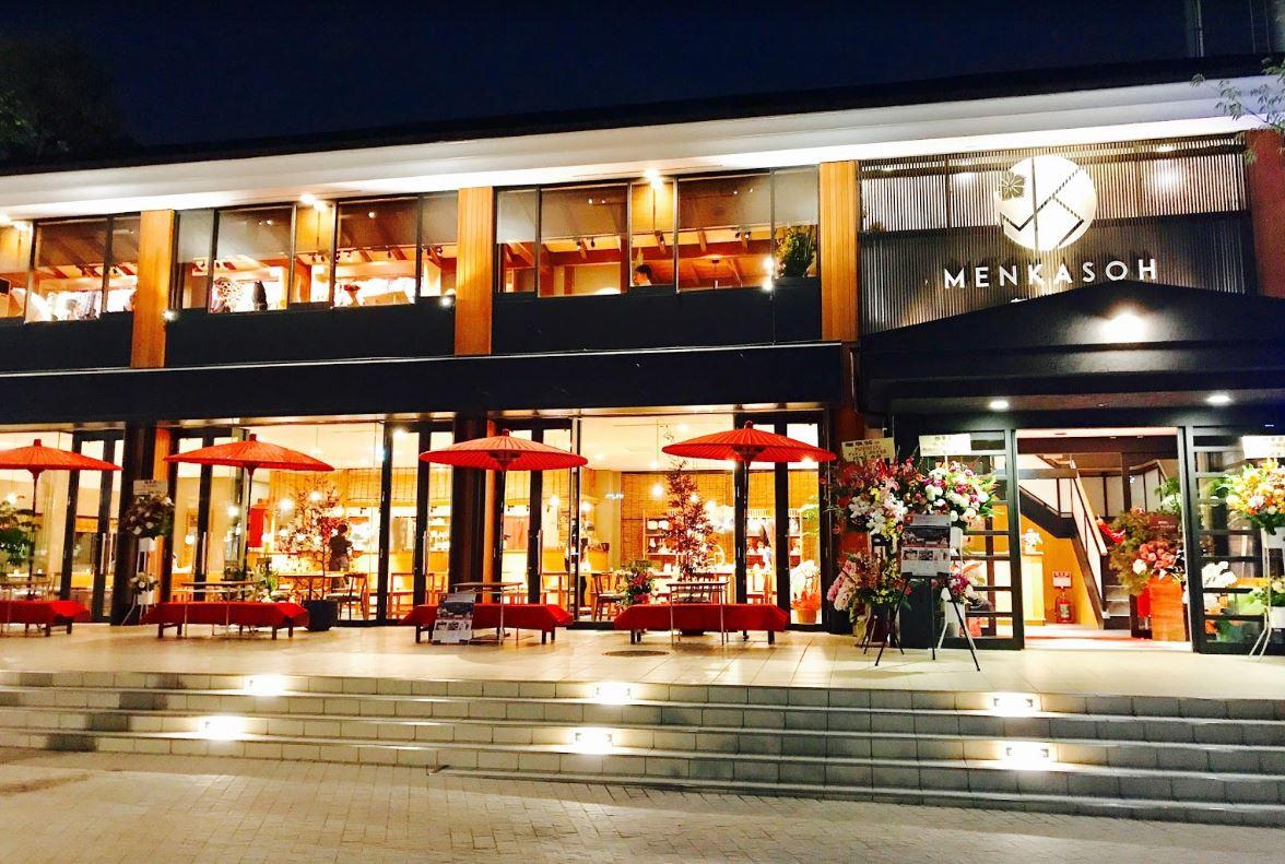 오사카성 기모노