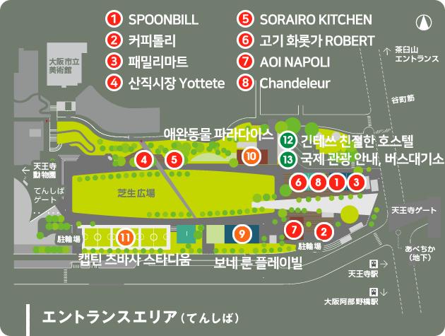 텐노지공원 입구 지도