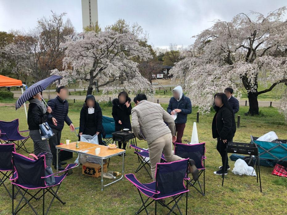 오사카 모임장소