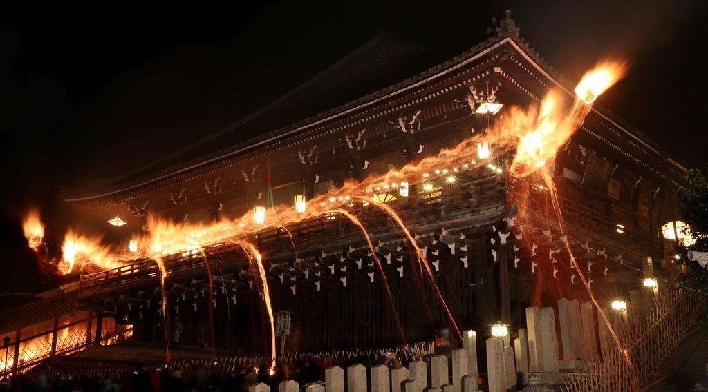 오미즈토리 축제 장소