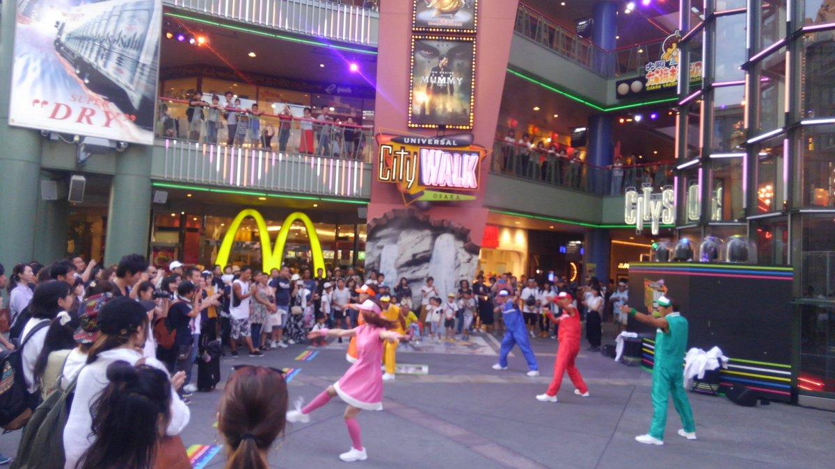 일본 길거리 이벤트