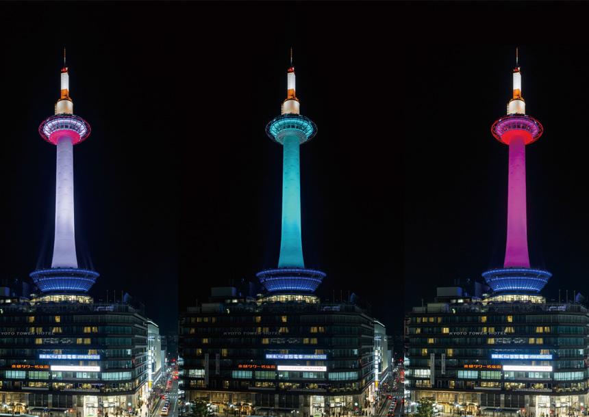 교토 타워 다양한 색상