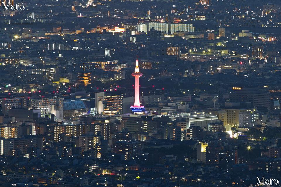 밝게 빛나는 교토 타워