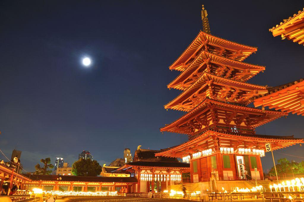 오사카시텐노지