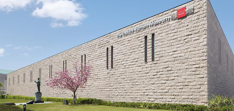 오사카 라면박물관