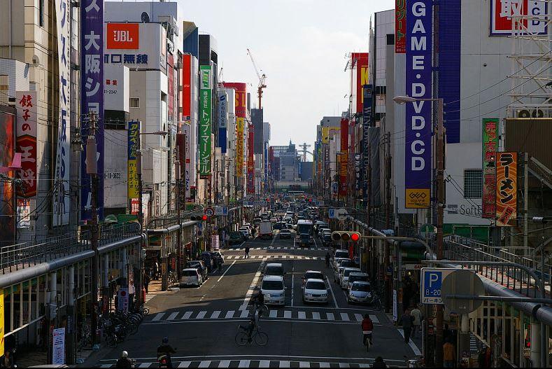 오사카 덴덴타운