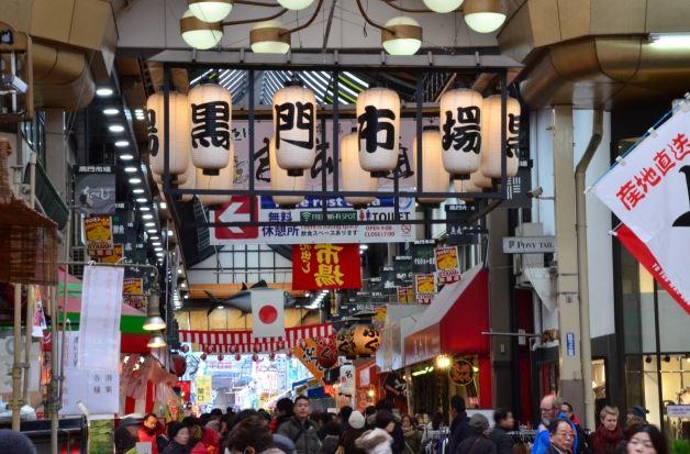 오사카 쿠로몬시장