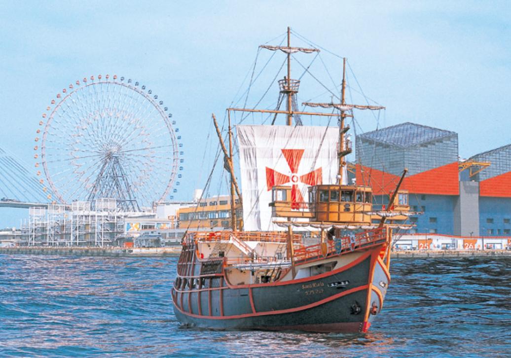 오사카 산타마리아호