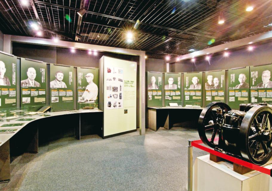 기업가박물관