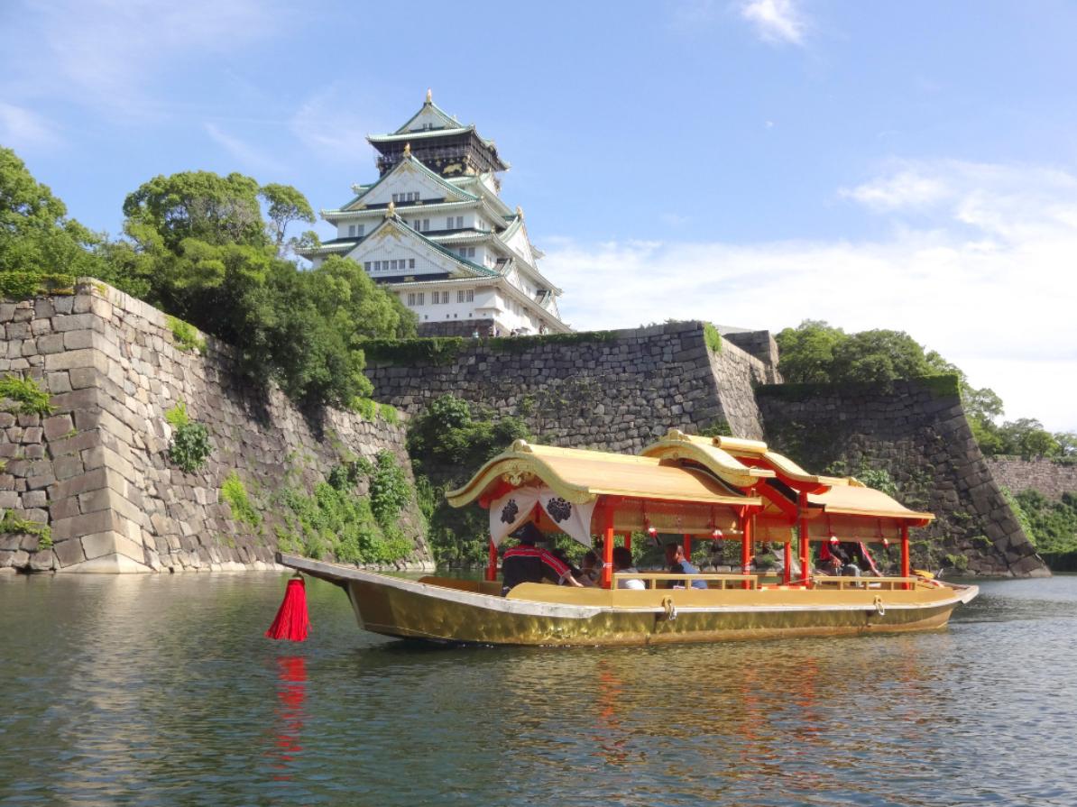 오사카 고부자 놀잇배
