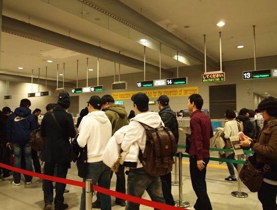 오사카 입국심사