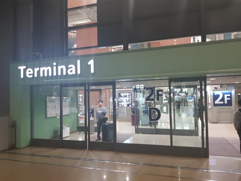 간사이공항 방법