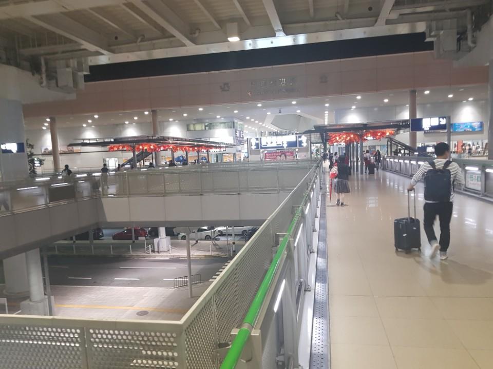 간사이공항역 가는방법
