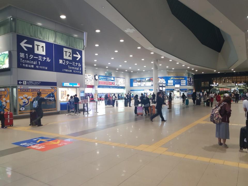 간사이국제공항역