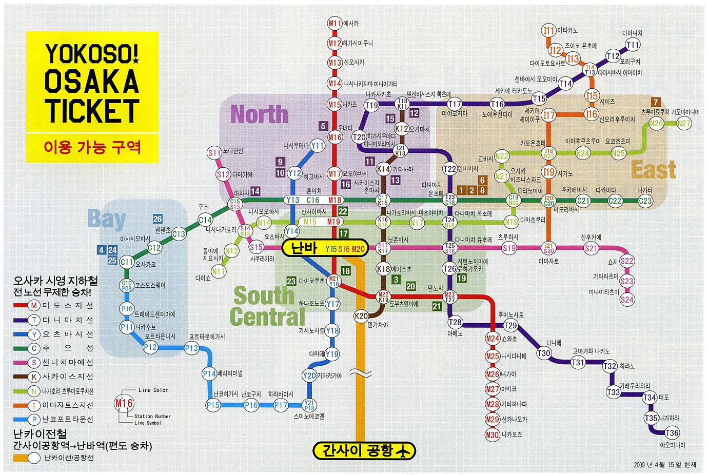 시영지하철 노선도