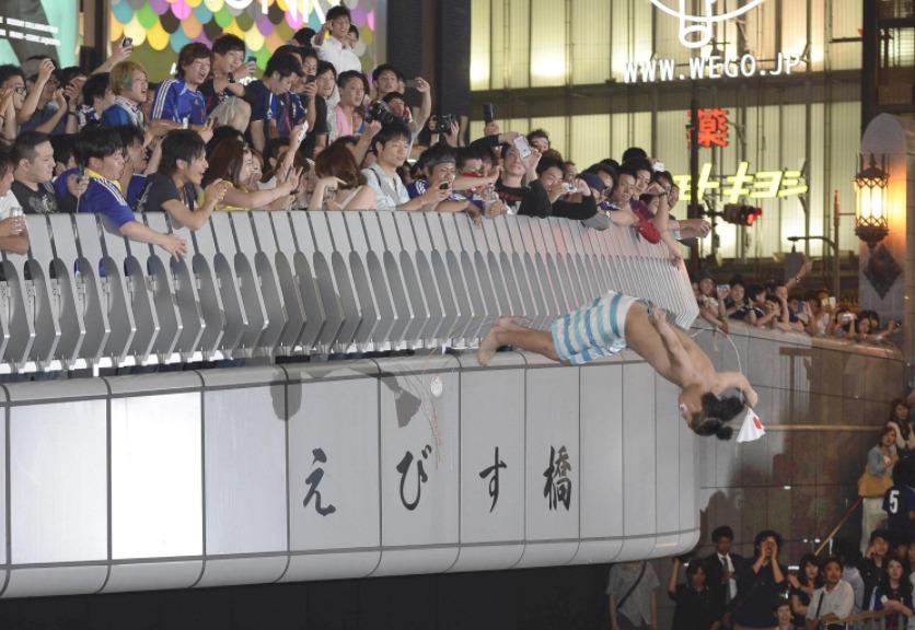 오사카 연말연시
