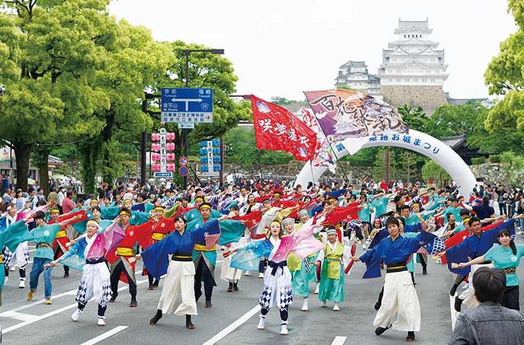 히메지 성 축제