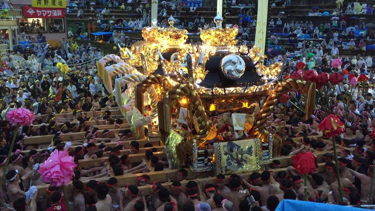 나다(히메지)의 겐카마쓰리 축제