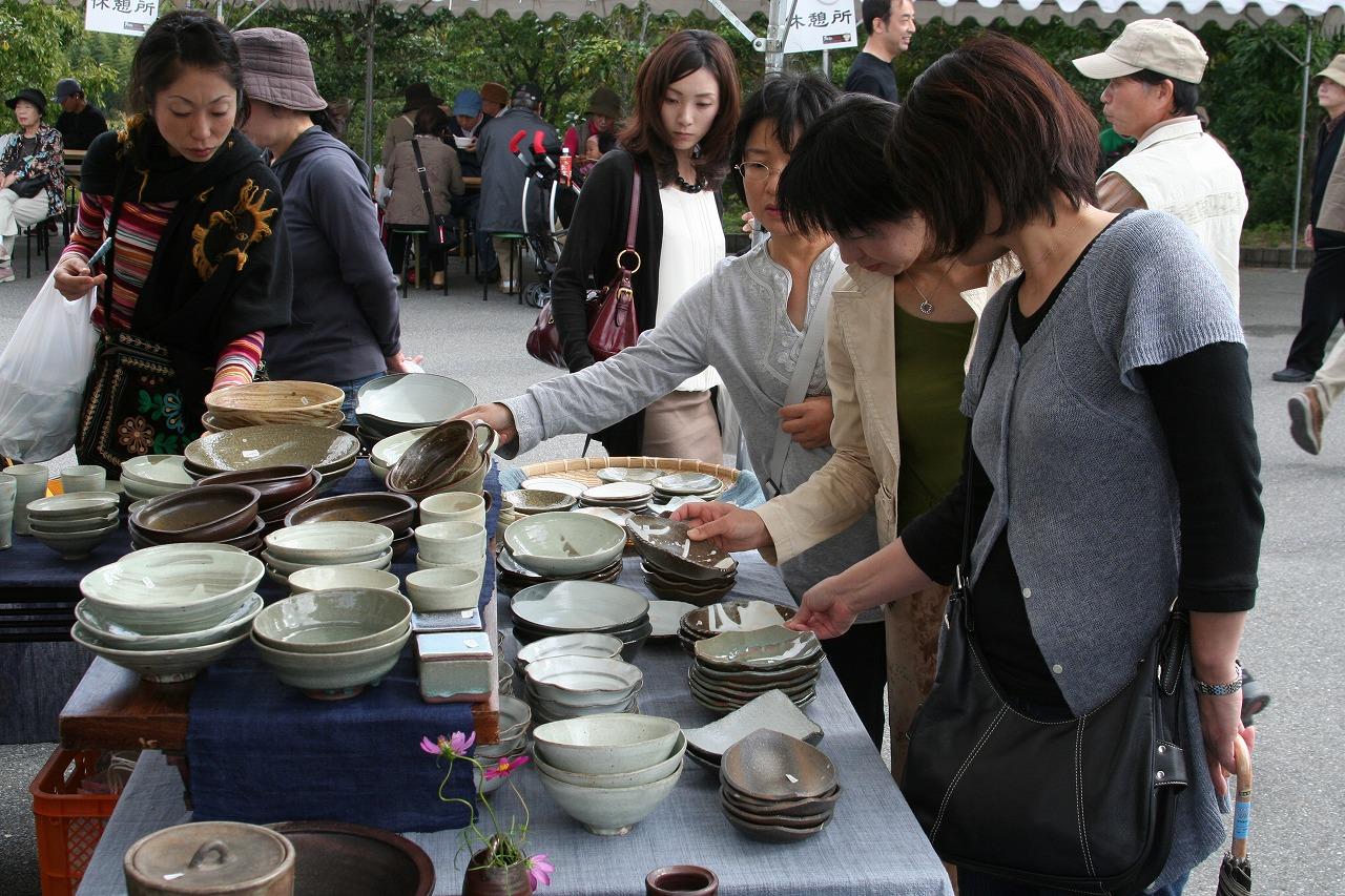 단바 다치쿠이 야키도기마쓰리 축제