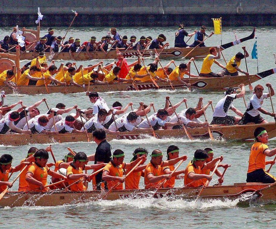 아이오이 페이롱 축제