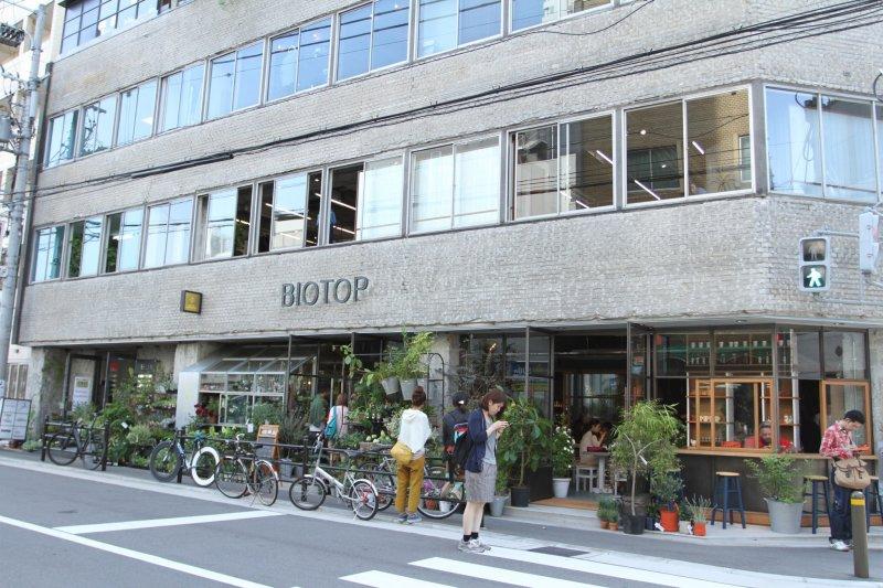 오사카 오랜지 스트리트 상가