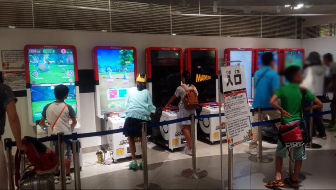 우메다 포켓몬 센터 게임존