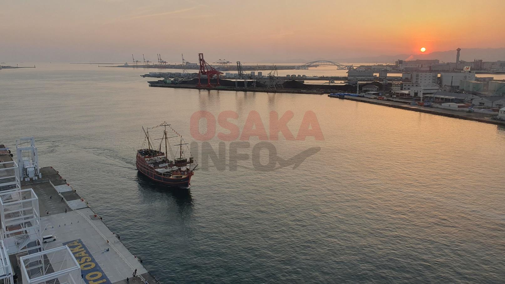 오사카 대관람차 산타마리아호
