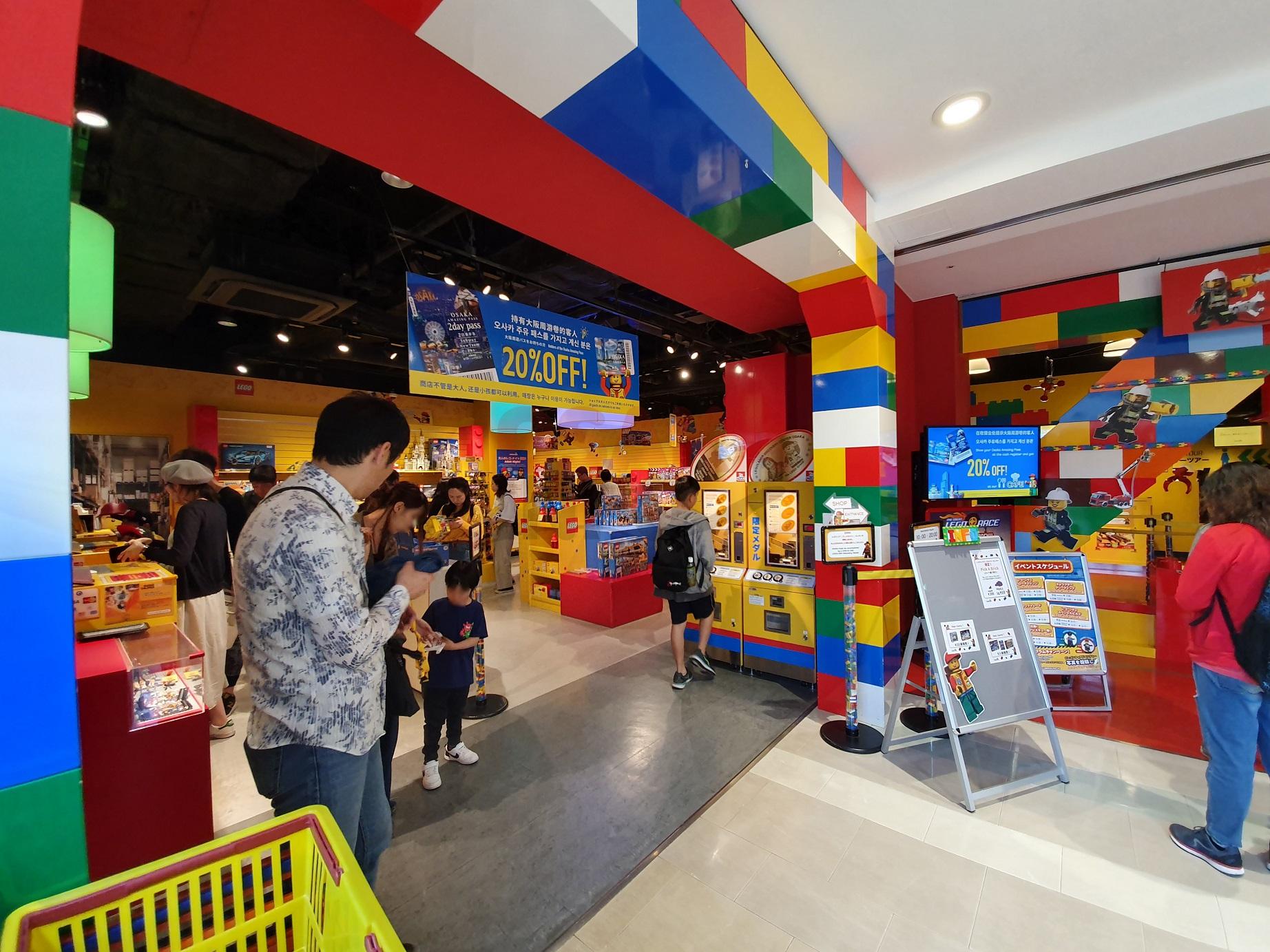 오사카 레고 매장