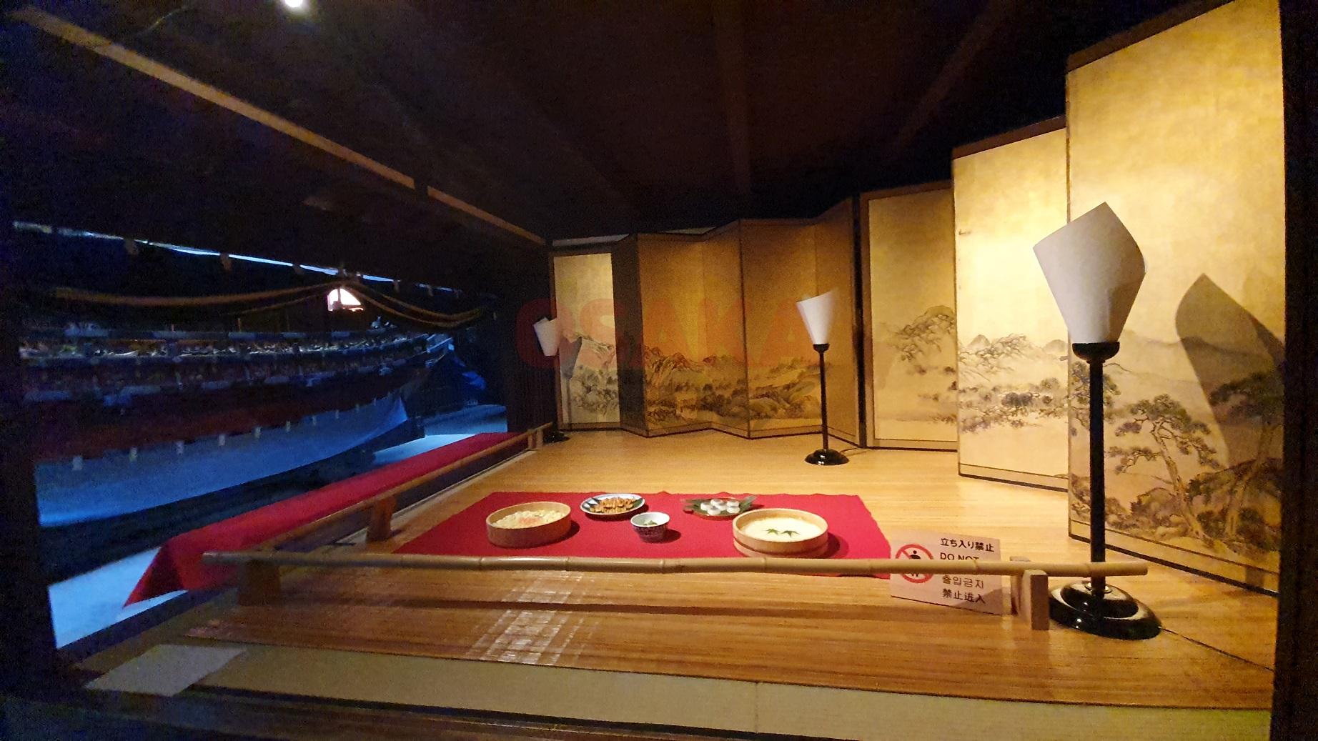 오사카 다다미 주택