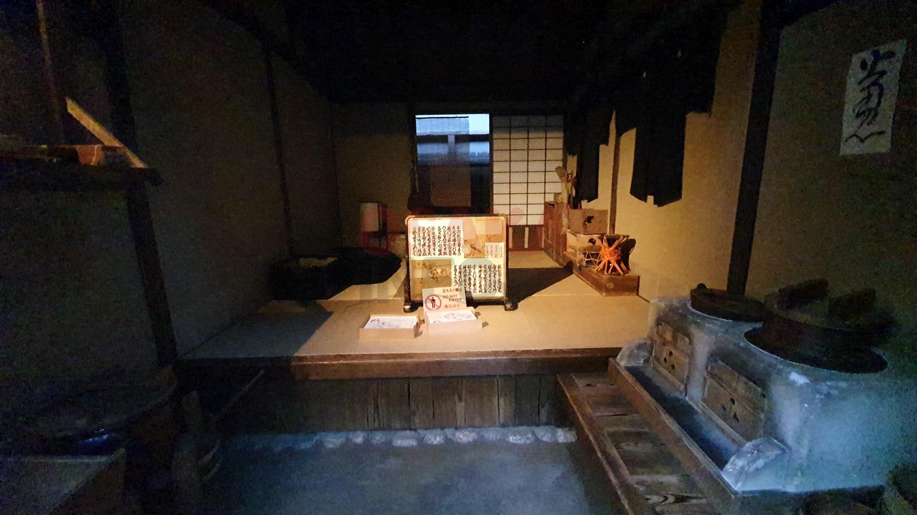 오사카 옛날 집