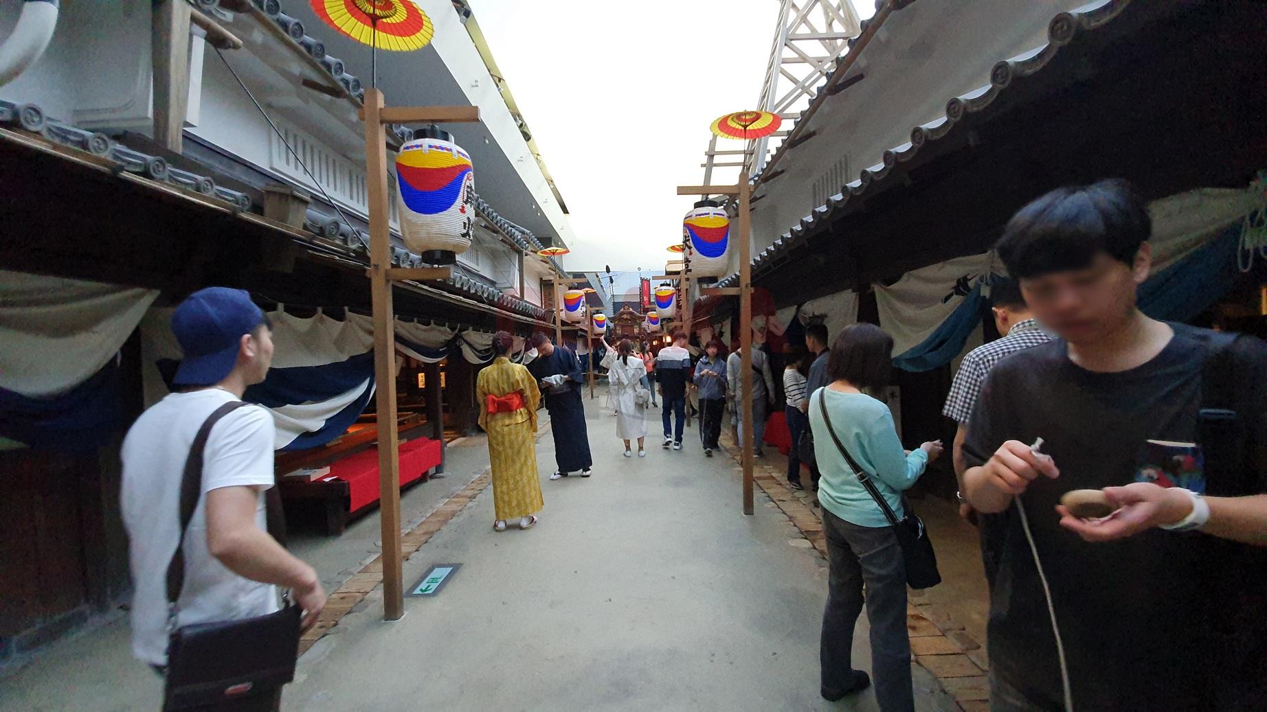 1800년대 오사카 거리