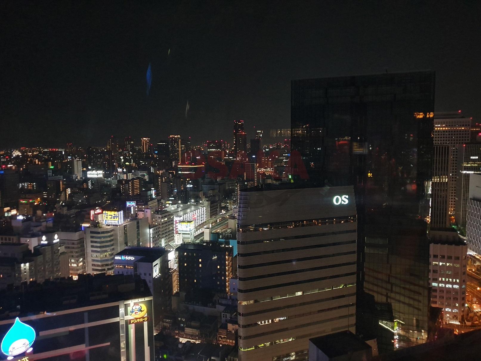 오사카 헵파이브 야경