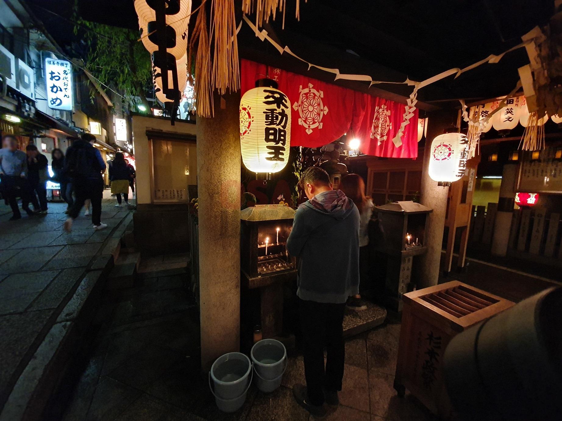 오사카 호젠지 사찰 석상