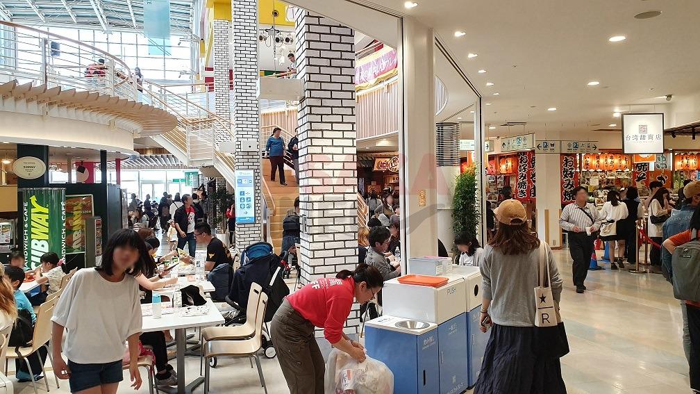 오사카 마켓플레이스 식당가