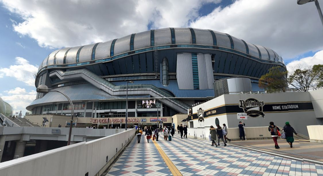 오사카 돔구장