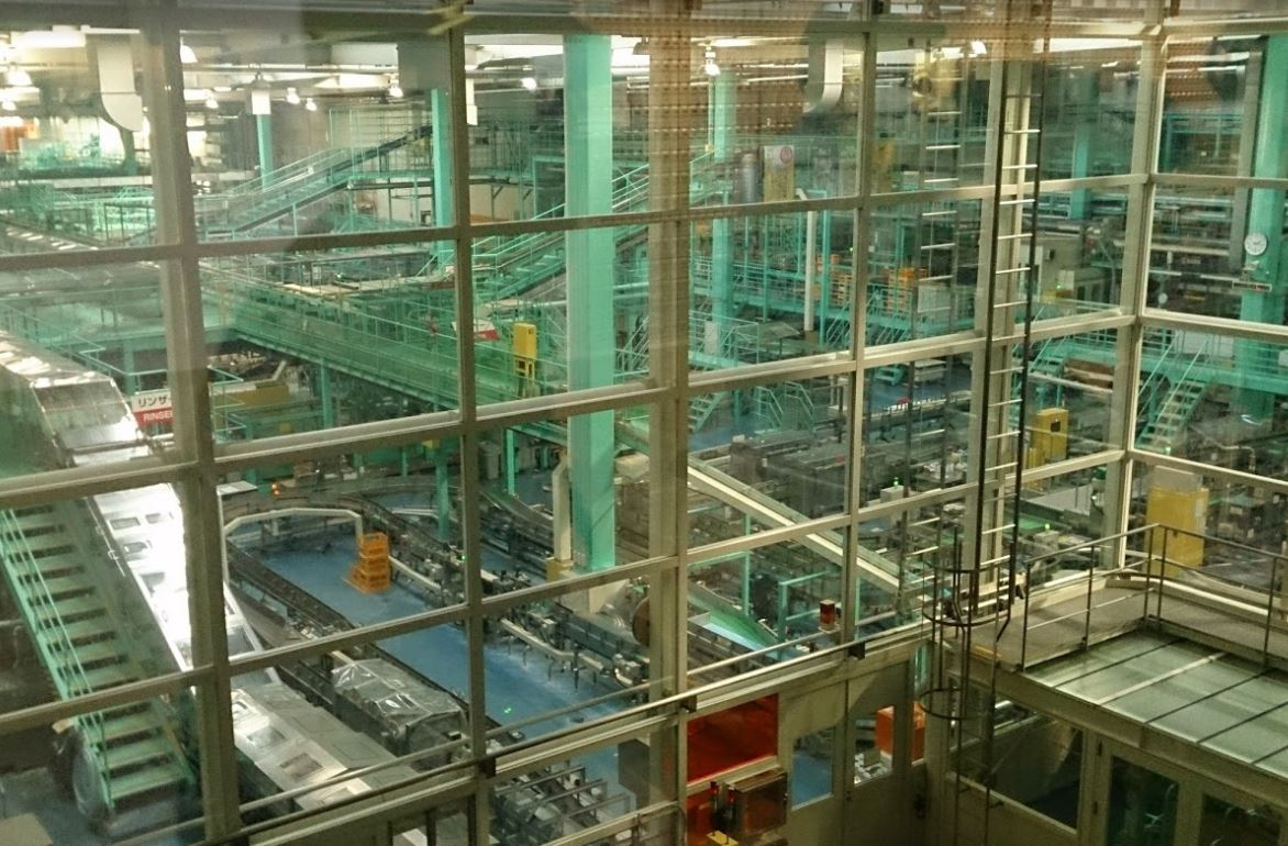 기린 생맥주 공장