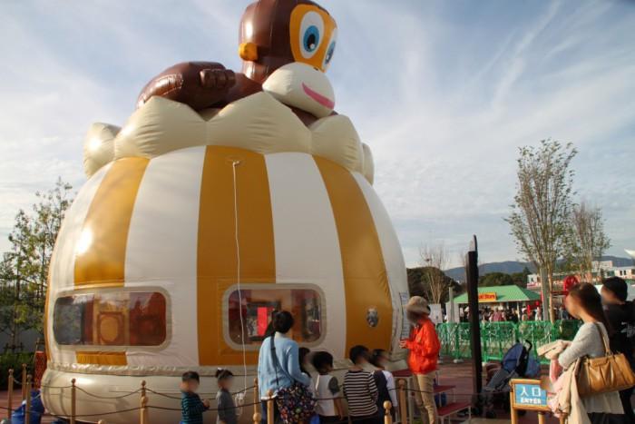 오사카 놀이동산