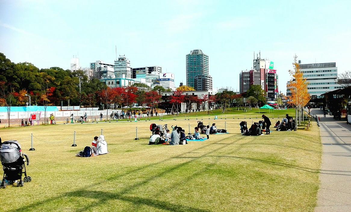 텐노지 공원