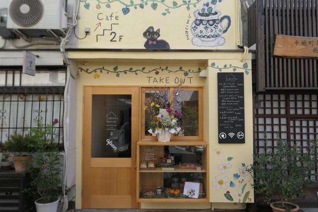 오사카 카페거리