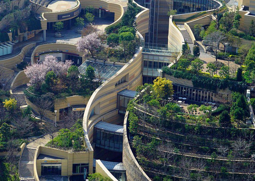 오사카 난바파크스
