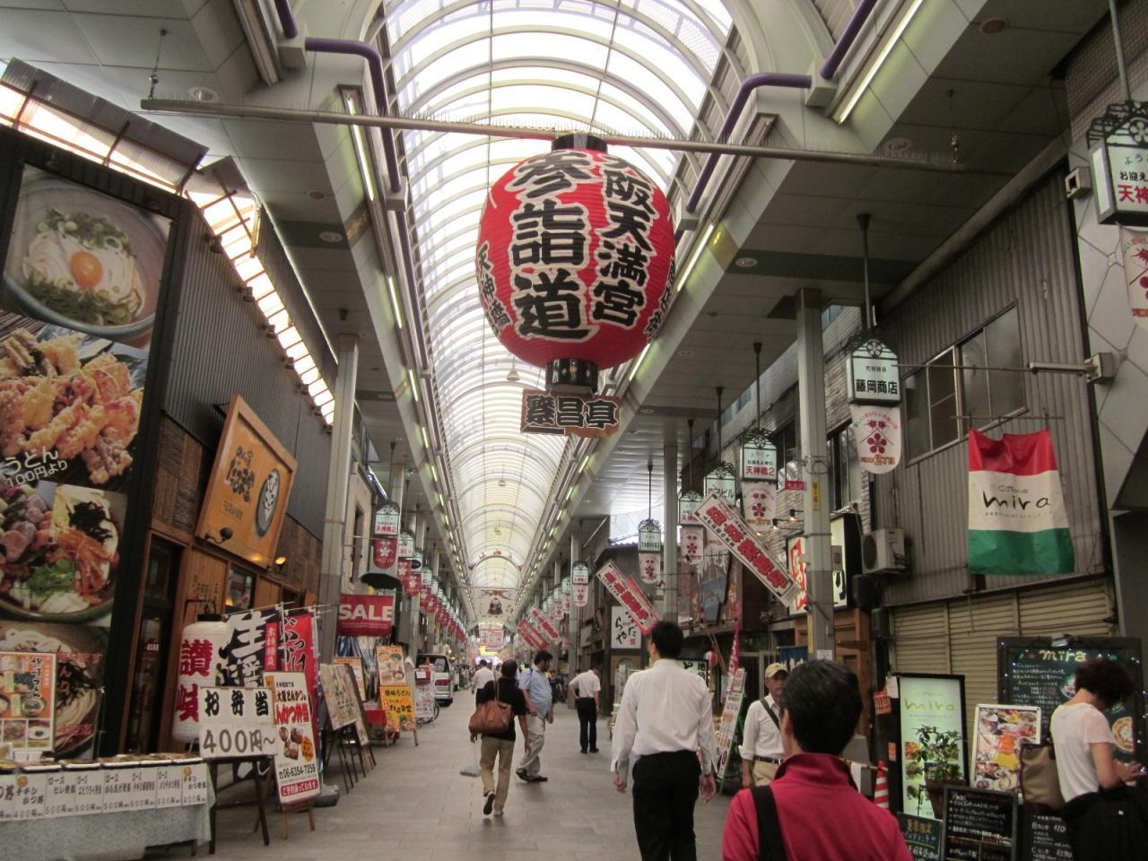 오사카 덴진바시스지 상점가
