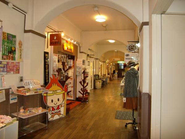 일본 기념품 상점