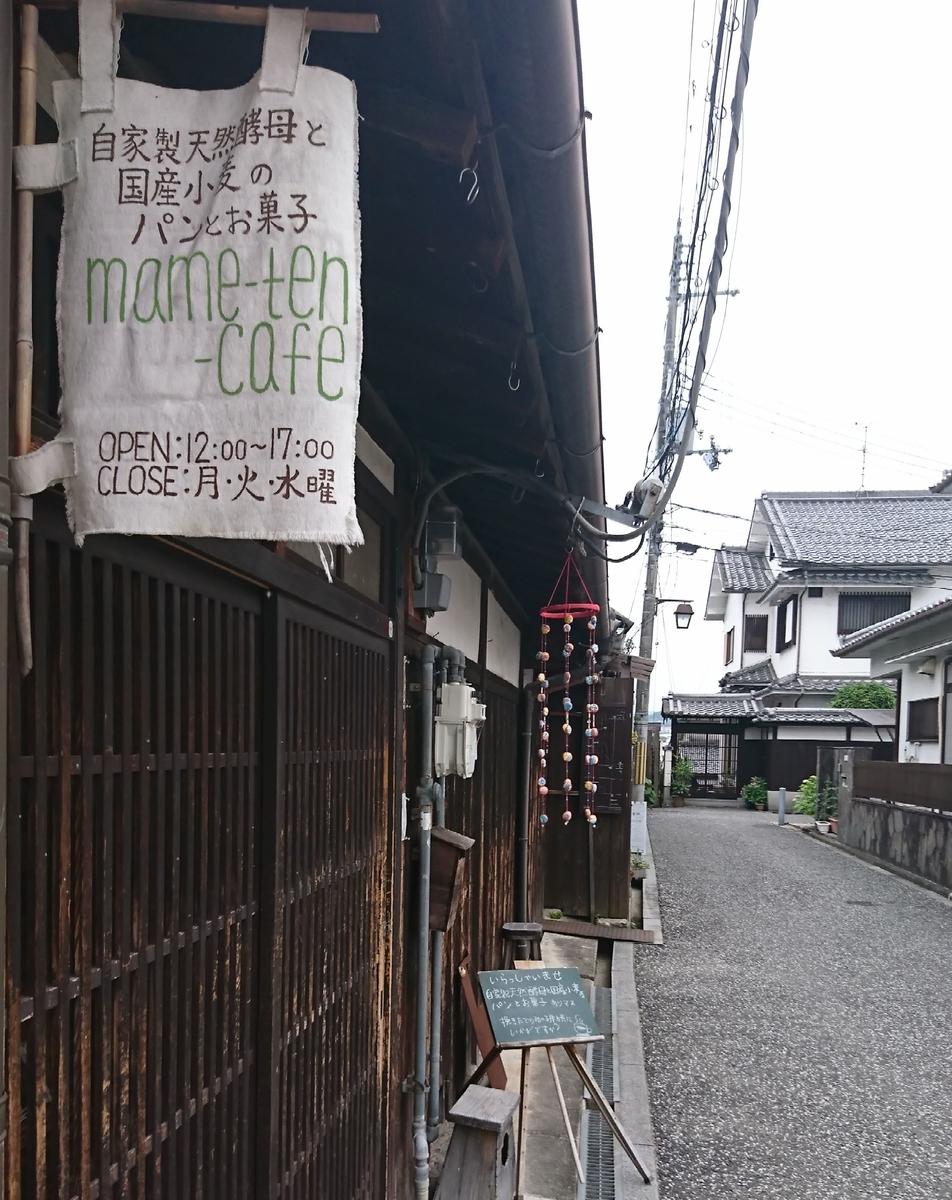 오사카 여행 일정