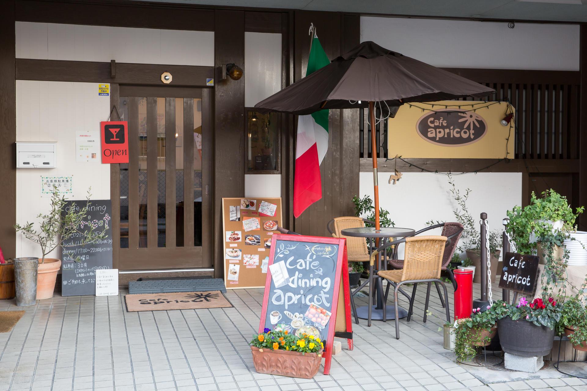 톤다바야시 카페