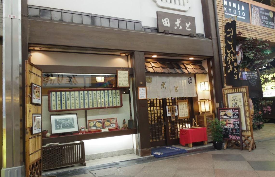 일본 상점가 추천